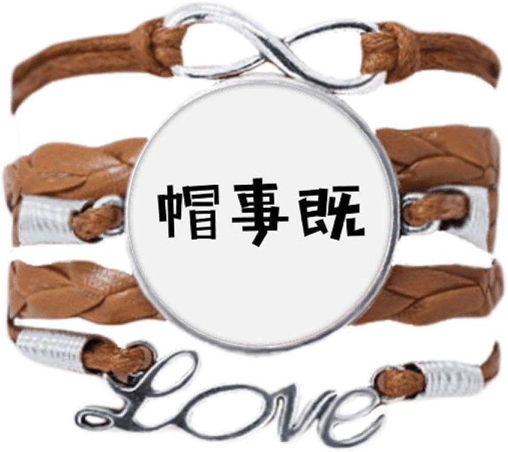 DIYthinker - Pulsera con cita china «Be Cuckolded»