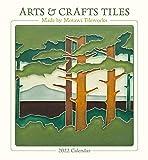 Arts & Crafts Tiles 2022 Mini Wall Calendar