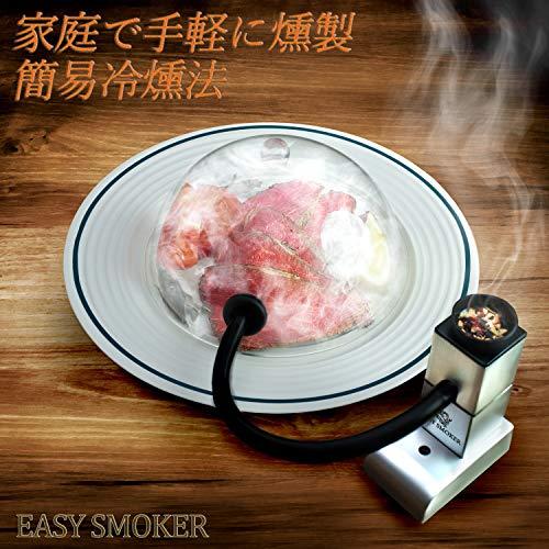 燻製器 NEWモデル スモーキングガン いつでも清潔メンテナンスキット付 料理に燻製の風味・香りを手軽にプラス! 燻製機 スモークマシン フードスモーカー 薫製 簡易冷燻法 日本正規品保証1年