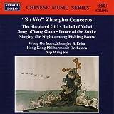 Su Wu Zhonghu Concerto (Yip, Hong Kong Po, Wong) by Onyuen Wong (1994-11-18)