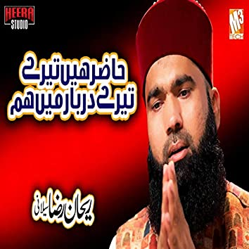 Hazir Hain Tere Darbaar Main Hum - Single