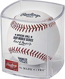 World Best Baseball Game