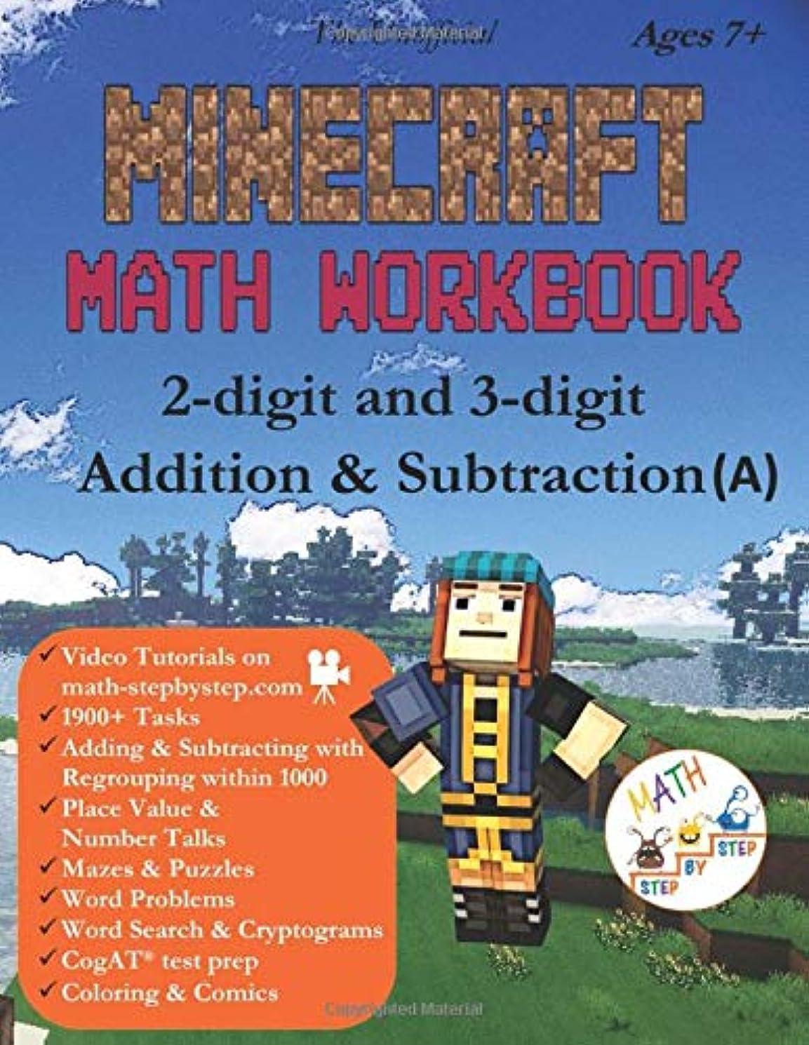 期限ソビエトドアミラーThe Unofficial Minecraft Math Workbook 2-digit and 3-digit Addition & Subtraction (A) Ages 7+: Coloring, Tricks, Mazes, Puzzles, Word Search (Math Step-by Step)