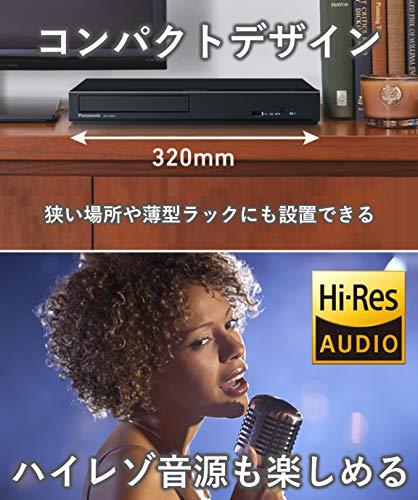 Panasonic(パナソニック)『ブルーレイディスクプレーヤー(DP-UB45)』