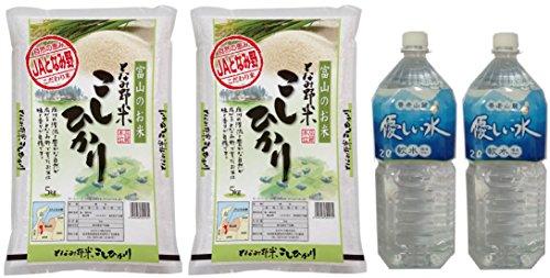 お米とミネラルウォーターセット みのライス 【 精米 】 富山県産 となみ野米 コシヒカリ 10kg(5Kg×2本) 令和2年産 + 養老山麓優しい水2L×2本