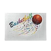 KaariDream ピクチュアパズル ステップ脳シリーズ ジグソーパズル 500ピース 減圧 大人 バスケットボール 運動 グレー 北欧 シンプル木製プレミアム品質(38*52cm)