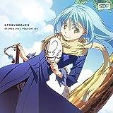 TVアニメ『転生したらスライムだった件 第2期』エンディング主題歌「STORYSEEKER」【アニメ盤】