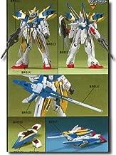 V2 Assault Gundam (1/100 scale Gundam Model Kits) Bandai V-Gundam HG [JAPAN]