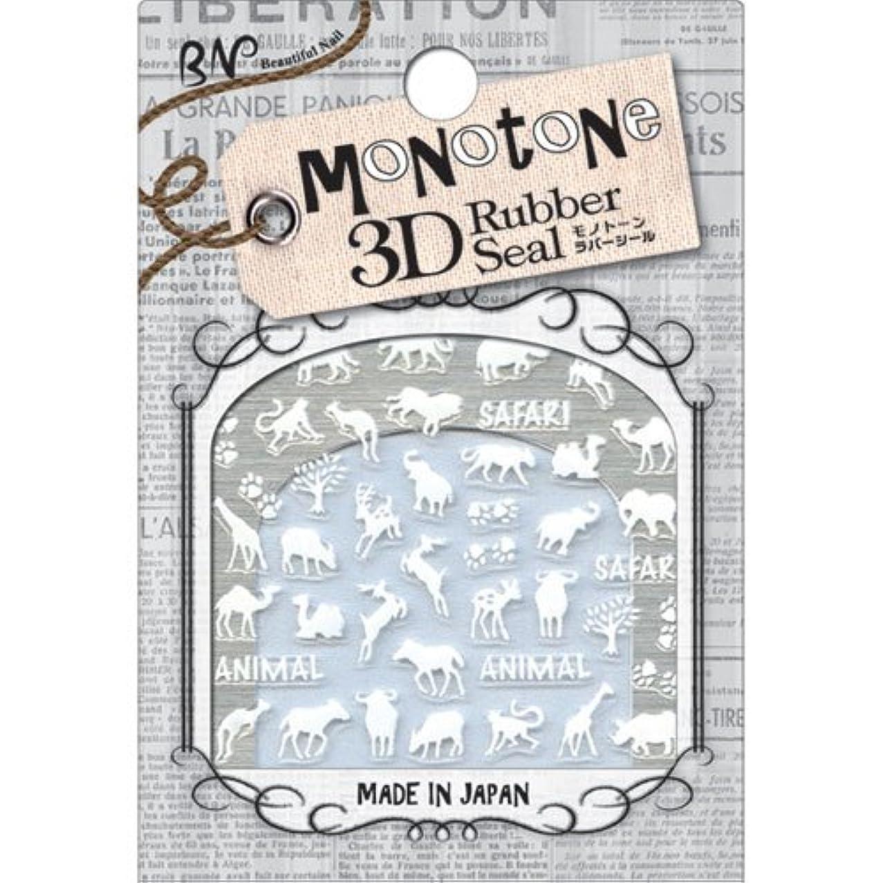 致命的なキャンバス学習ビーエヌ ネイルシール ネイルアートラバーシール モノトーンシリーズ アニマルホワイト SLE-06