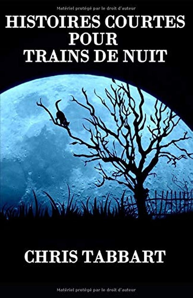 東ティモール加害者慢Histoires courtes pour trains de nuit.