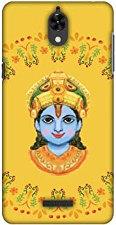 AMZER Slim Handcrafted Designer Printed Hard Shell Case for Coolpad Mega 2.5D - Almighty Krishna 3