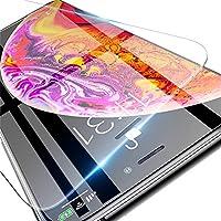 iPhone 11 Pro/iPhone X/iPhone XS ガラスフィルム【2枚セット】アイフォン 11 Pro/Xs/X 液晶保護フィルム 強化ガラス 5.8インチ【落としても割れない 硬度9H】【ワンタッチ貼付け/気泡ゼロ/ケースと干渉せず】指紋防止 (アイフォン11 Pro/X/XS 用 フィルム)