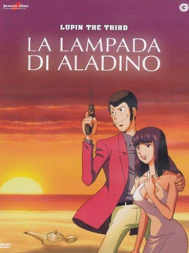 Lupin III - La Lampada Di Aladino [Italia] [DVD]