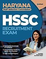 Haryana SSC Recruitment Exam 2020