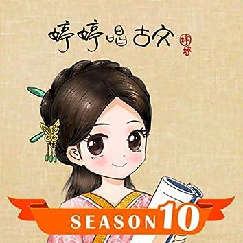 Tingting Sing Season Ten