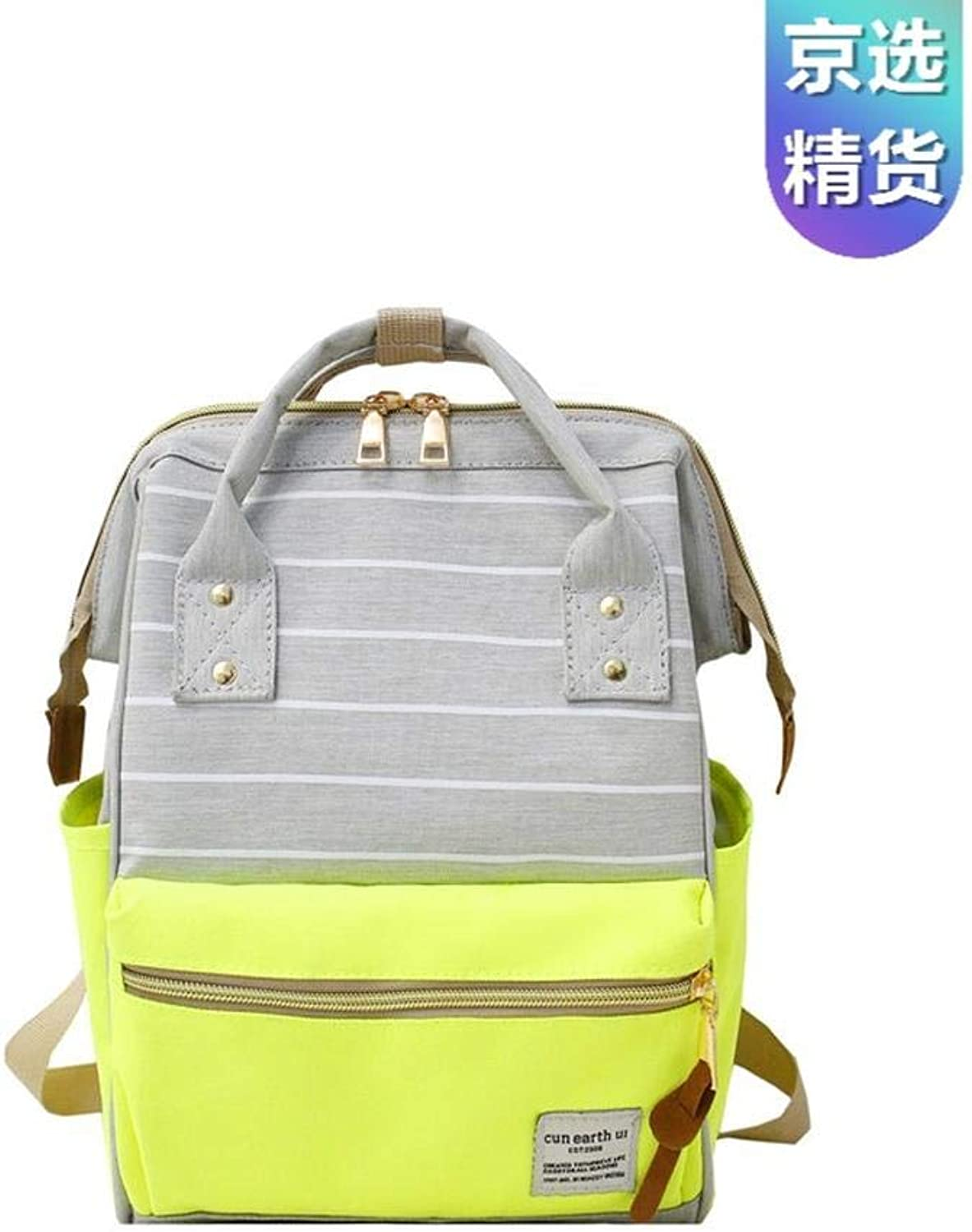 New orange Beauty Cloth yibu Rao ins Super fire Backpack Backpack Korean Street Trend Couple Casual Male and Female Students Large-Capacity School Bag Green Large