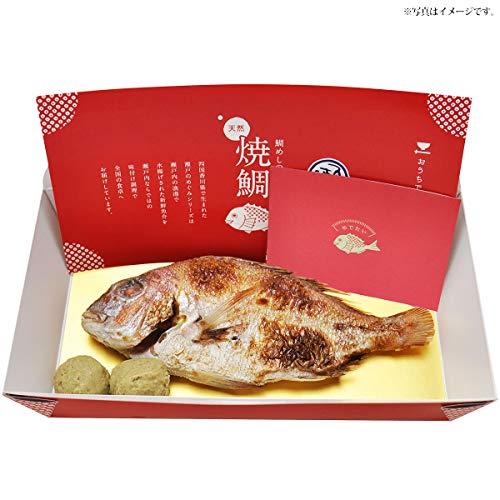 瀬戸内産 天然 真鯛 鯛めし のための 焼鯛