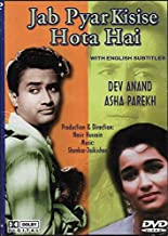 Jab Pyar Kisise Hota Hai (Brand New Single Disc Dvd, Hindi language, With English Subtitles)
