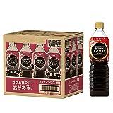 ネスカフェ ゴールドブレンド コク深め ボトルコーヒー カフェインレス 無糖 900ml×12本