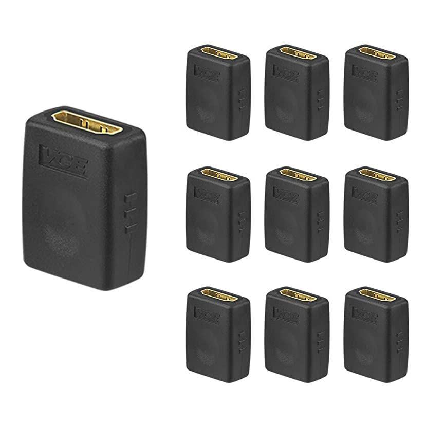 VCE (10 Pack) HDMI Female to Female Adapter Gold Plated High Speed HDMI Female Coupler 3D&4K Resolution
