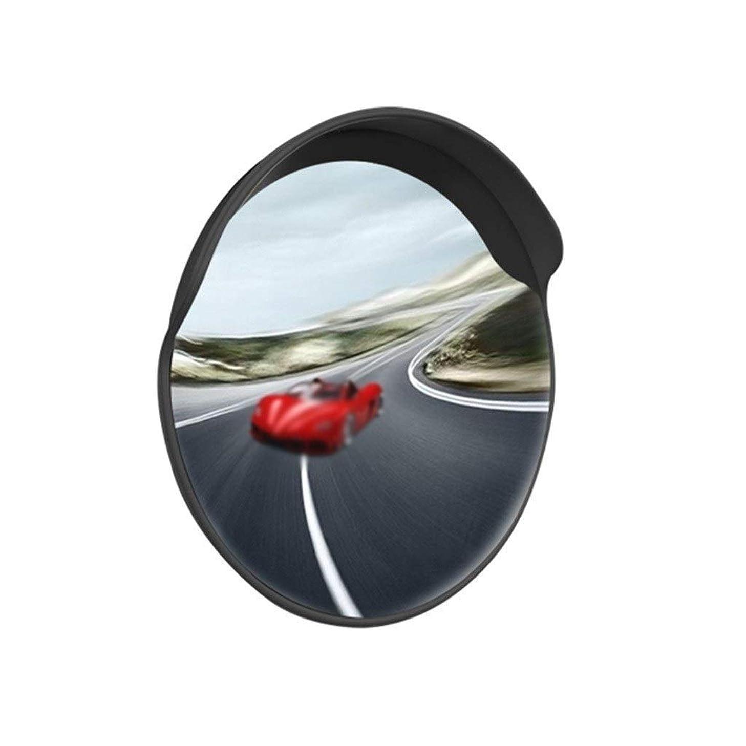 グレードファッションエッセイブラックトラフィックミラー、45CM飛散防止凸面ミラー耐久性のあるポータブルセーフティミラー屋内屋外ブラインドスポットミラー(サイズ:45CM)
