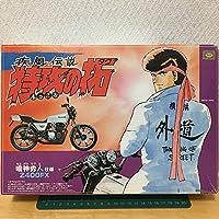 112 疾風伝説 特攻の拓 鳴神秀人仕様 カワサキ Z400FX KAWASAKI アオシマ バイク模型 未組立品
