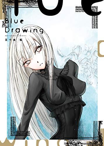 Blue Drawing (WANIMAGAZINE COMICS)