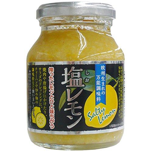 ナカダイ『塩レモン』