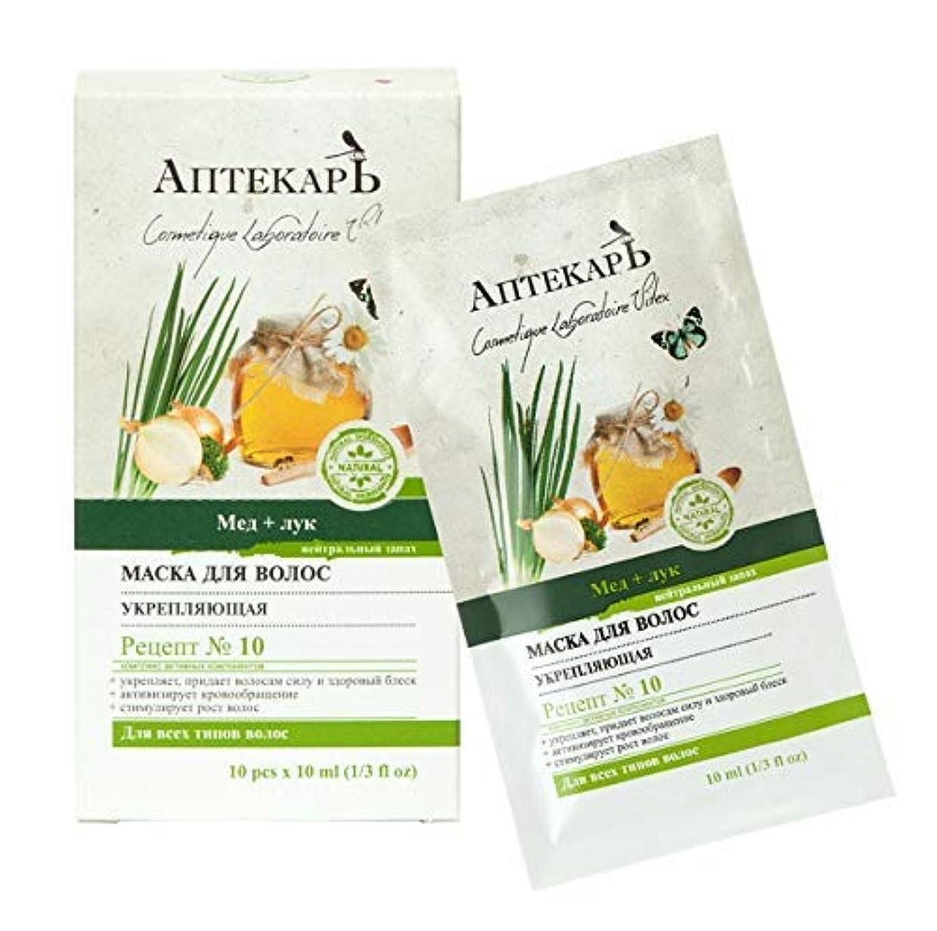 ポータブルギネス高めるBielita & Vitex   Chemist Line   Mask for hair firming Honey + onions (sachets)   Recipe number 10   10 pcs * 10 ml