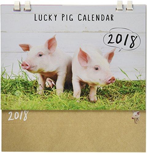 Lucky Pig Calendar2018(卓上) ([カレンダー])