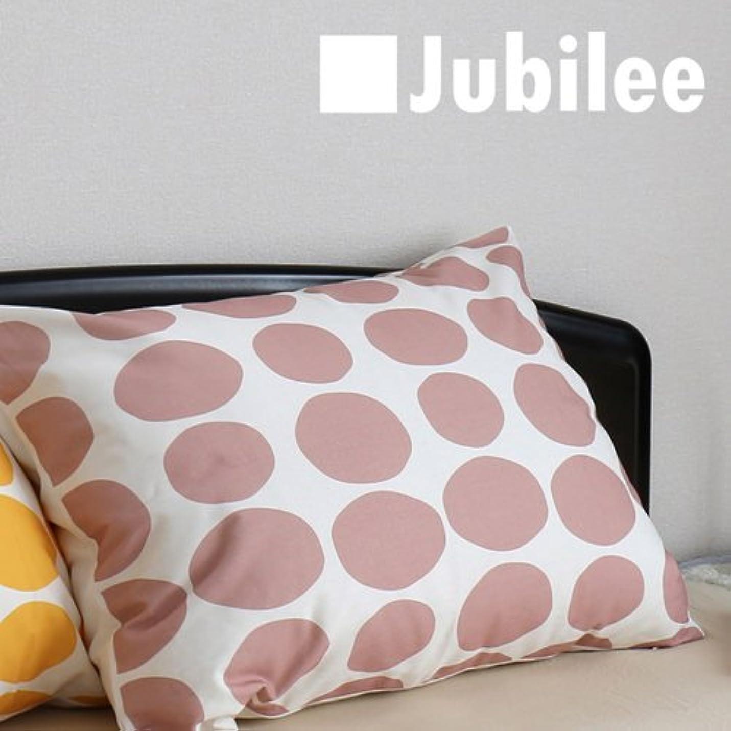 些細なカブ経由で枕カバー jubilee ピローケース 北欧柄 ピンク ストーンドット (MKR088YM) ピュア コットン 寝具 新生活 英国 ブランド