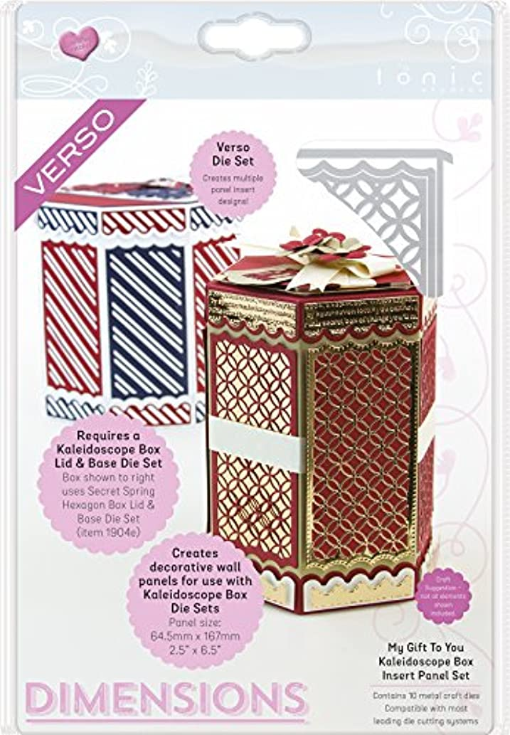 TONIC STUDIOS My My Gift to You Kaleidoscope Box Insert Verso Dimensions Dies