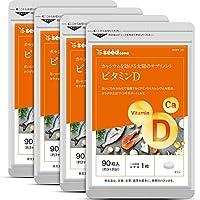 シードコムス ビタミンD サプリメント 30マイクログラム配合 ビタミン ビタミンD3 カルシウム サプリ (約12ヶ月分 360粒)