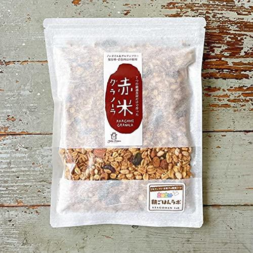 朝ごはんラボ グルテンフリー 赤米 グラノーラ 国産 無添加 有機 オーガニック ノンオイル (1袋200g×2袋)