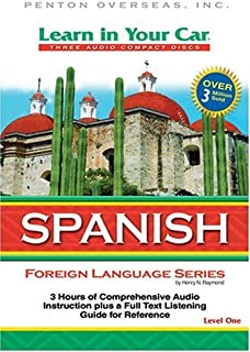 Learn in Your Car Spanish Level One (Spanish and English Edition)