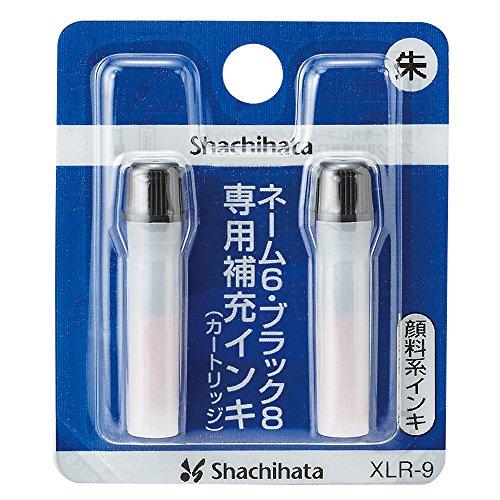シヤチハタ ネーム6 補充インク カートリッジ ブラック8 簿記スタンパーネーム6用 XLR-9 朱色 2本 2本×1パック シャチハタ
