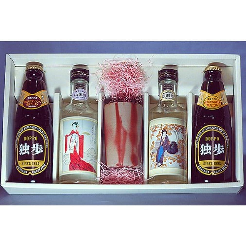 信じる彼申込み竹久夢二 大吟醸酒 ビール 備前焼カップセット
