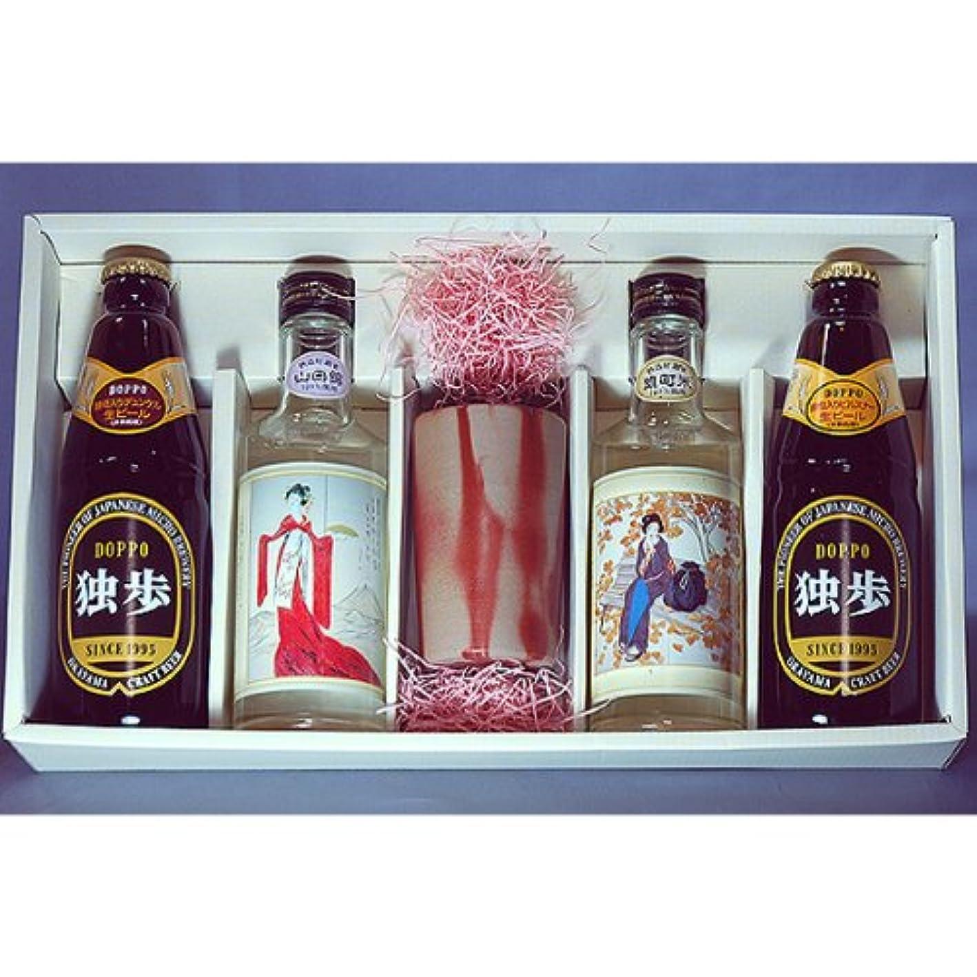 静脈おもてなし蓄積する竹久夢二 大吟醸酒 ビール 備前焼カップセット