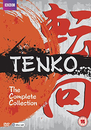 Award Tenko: The Complete Fashion PAL Collection