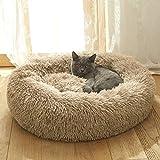 Hanacat ペットベッド 犬用ベッド 猫用ベッド クッション 丸型 毛足の長いシャギー ふわふわ 可愛い 小型犬用 キャット用 洗える ブラウン 直径40cm