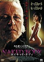 ネイキッド・ボディ ルトガー・ハウアー LBXC-115 [DVD]