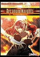 Arcanum Knights[同人PCソフト]