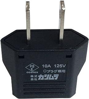カシムラ 国内用変換プラグ O→A NTI-98