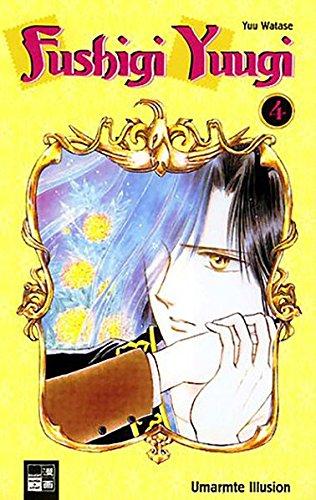 Fushigi Yuugi 04.