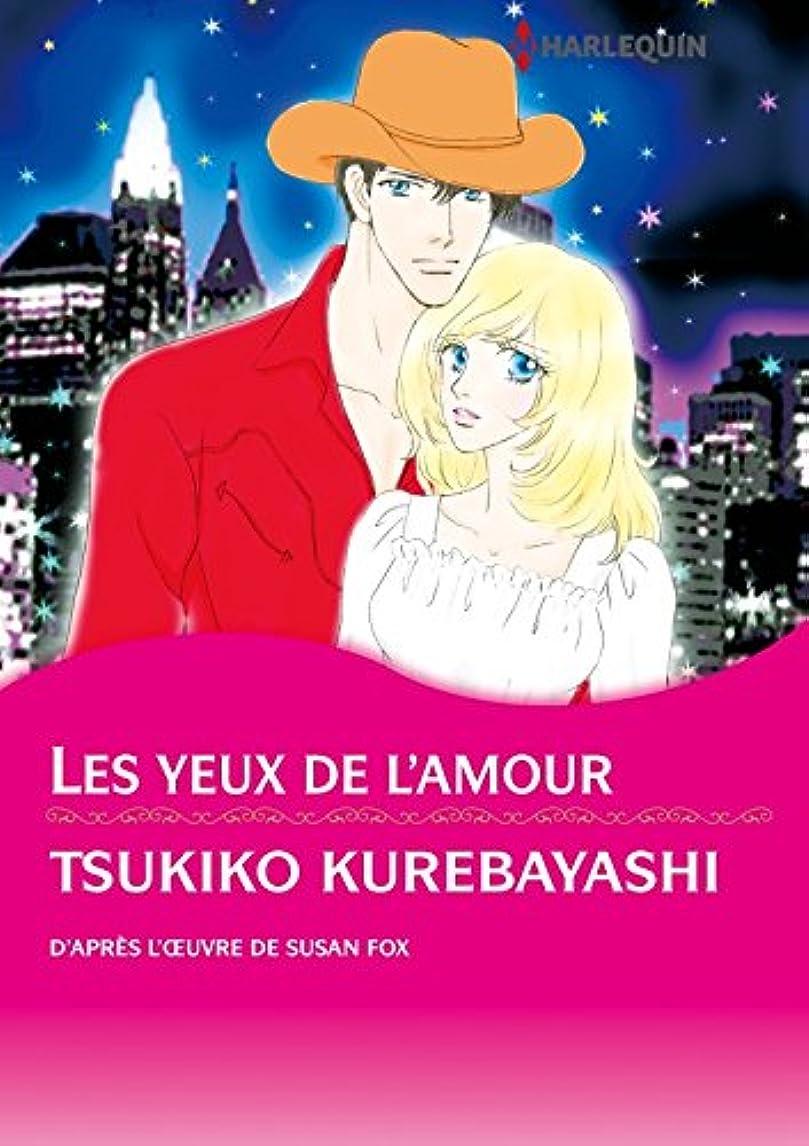 革新半径羊のLes yeux de l'amour (Harlequin Manga) (French Edition)