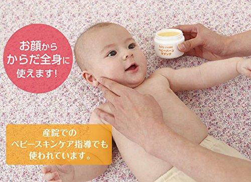 ベビーバーユマドンナ83gお徳用(天然成分100%ナチュラル馬油)