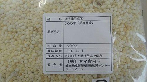 国産 揚げ衣用 玄米 ( ポップライス ) 500g×12袋 業務用 常温便 米菓子