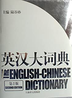 Best md chinese dictionary Reviews