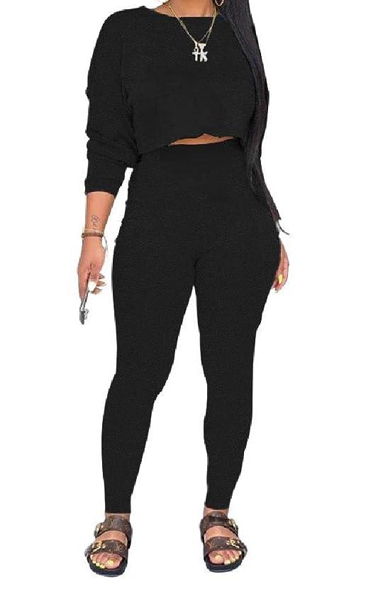 ビール再生可能スープWomen's Long Sleeve Sweatshirt and Pockets High Waist Pants 2-Piece Suit