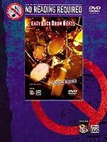 Easy Rock Drum Beats [DVD]
